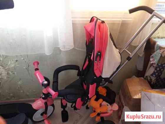 Велосипед трехколесный детский Сочи