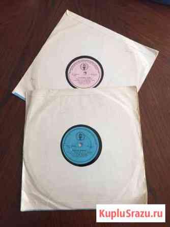 Виниловые пластинки 1956года Сочи