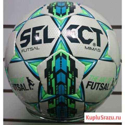 Футзальный мяч Сочи