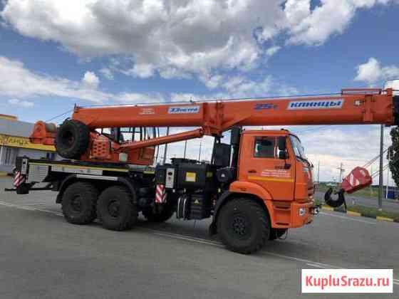 Автокран 25 тонн Клинцы 33 метра Кс-55713-5К-4В Армавир