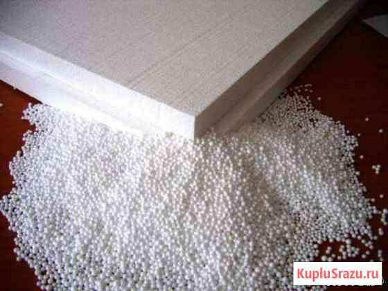 Пенопласт листовой псб-С 15 25 35 Волоколамск