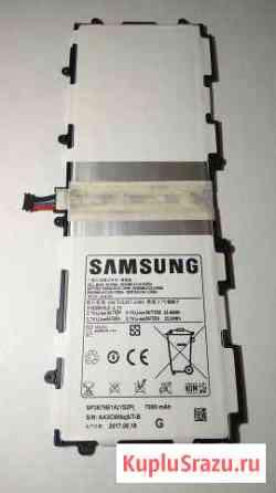 Оригинальный аккумулятор для SAMSUNG GT-P7500 Краснодар