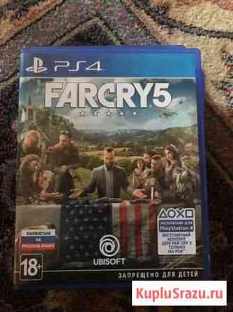 Far cry ps 4 Сочи
