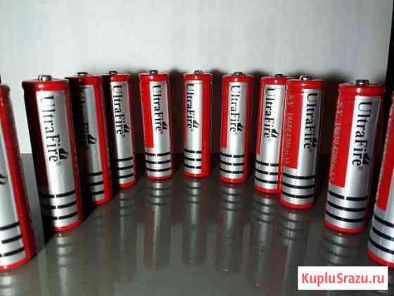Аккумулятор 18650 3,7V ёмкость 4200 Сочи