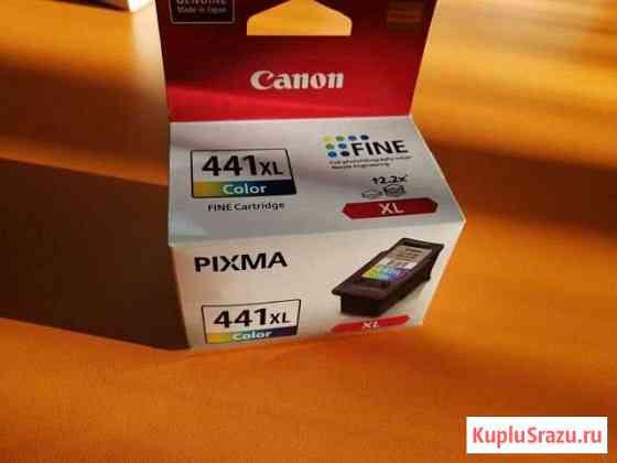 Картридж Canon CL-441XL Темрюк