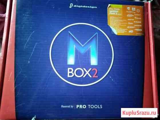 Внешняя звуковая карта М Box2 USB Краснодар
