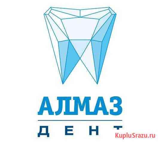 Детский стоматолог/стоматолог-ортодонт Краснодар