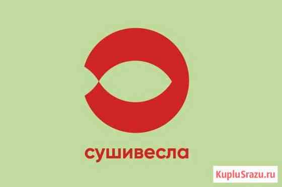 Кладовщик Краснодар