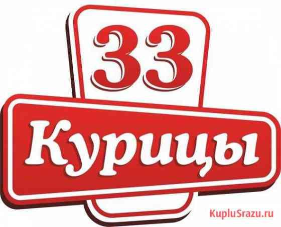 Продавец (Волгодонск, Пионерская) Волгодонск