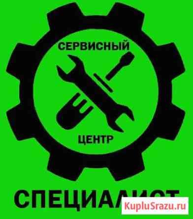 Мастер по ремонту оргтехники и заправке картриджей Ростов-на-Дону