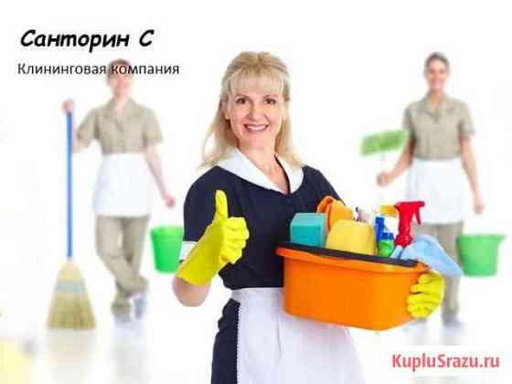 Уборщица/к /оператор пм (г. Таганрог) Таганрог