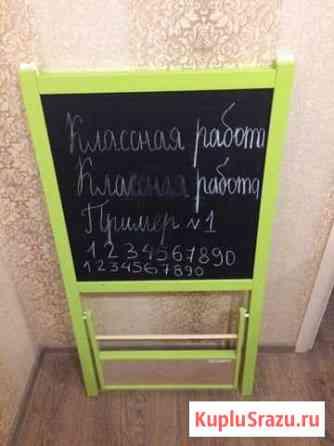 Доска для рисования и учебы Казань