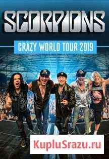Scorpions 5 ноября в Москве, 1 билет Казань