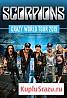 Scorpions 5 ноября в Москве, 1 билет