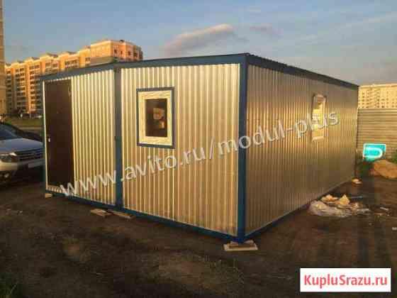 Модульное здание из бытовок Набережные Челны