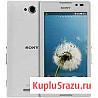 Sony Xperia C C2305 White