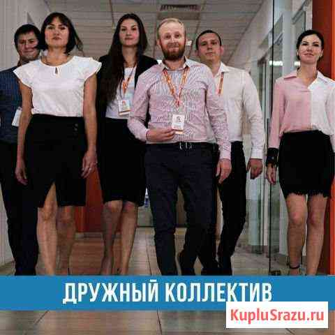 Оператор call-центра магазина Пятерочка (код: 020) Казань