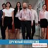 Оператор call-центра магазина Пятерочка (код: 020)