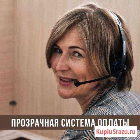 Менеджер по продажам услуг Банка (код: 0019) Казань