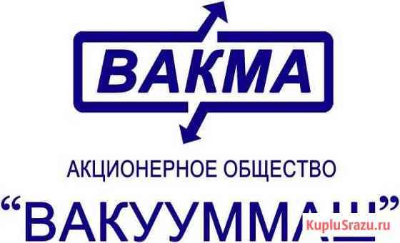Кладовщик Казань