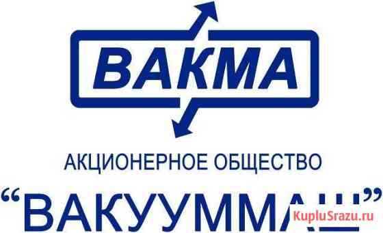 Слесарь по ремонту станков с чпу Казань