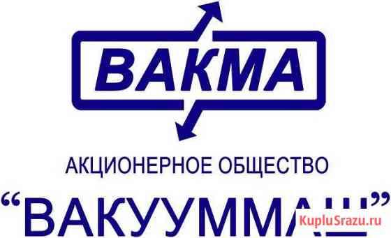 Маляр Казань