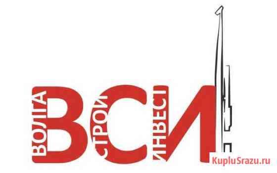 Бухгалтер в строительную организацию Казань