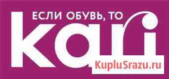Продавец - консультант Нижнекамск