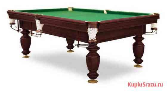 Бильярдный стол для русского бильярда Нортон 8 фут Москва