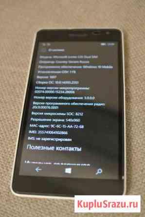 Lumia 535 люмия 535 и куча чехлов Москва