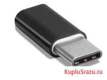 Переходник адаптер с USB Type-C на микро-USB Black Москва