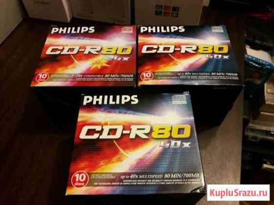 Новые диски CD-R80 Philips Москва