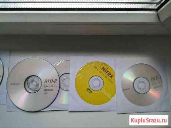 Диски DVD-R Sony и Mirex Москва