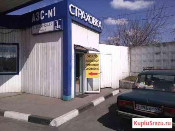 Агент страховой Москва