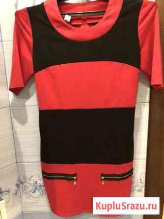Платье модное 46 размер Лесной Городок