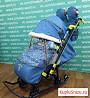 Новые санки-коляска nika 7-3 синие джинсовые