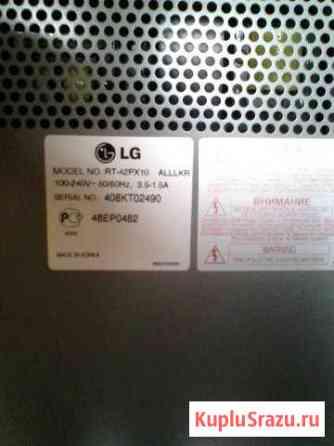 Телевизор LG flatron plasma RT-42PX10 Кубинка