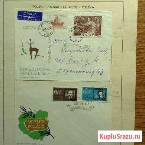 Конверты прошедшие почту Польша Подольск
