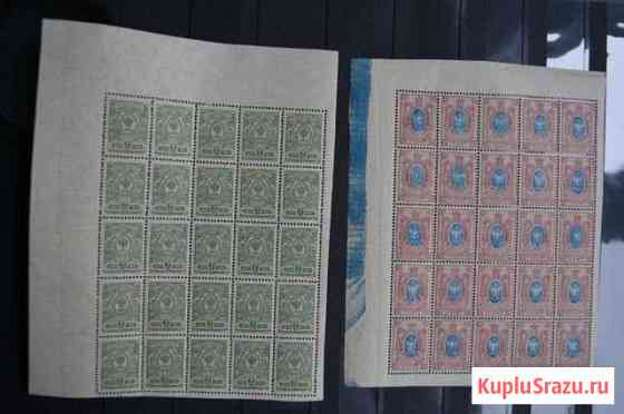 1908-1917 г. Российская империя стандарт Пересвет