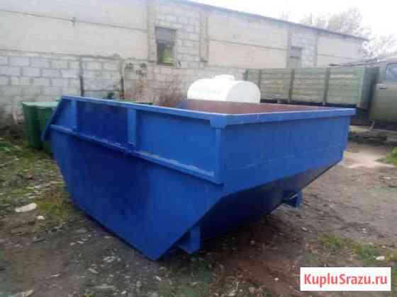 Бункер для мусора 8 куб м, отличное состояние Дорохово