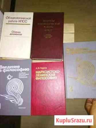 Книги Домодедово