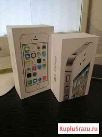 Коробки от iPhone 4s и iPhone 5s Видное