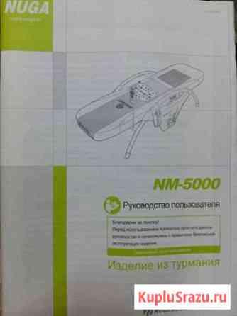 Кровать массажер из турманияnm-5000 Nuga Best Пущино