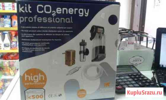 Набор CO2 Energy Professional Щербинка