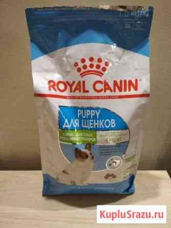 Корм для щенков royal canin Щербинка