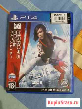 Игра на ps4 mirrors edge catalyst Ступино