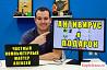 Ремонт компьютеров Подольск.Компьютерный мастер