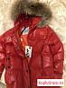 Куртка Красная moncler пуховик до -30*