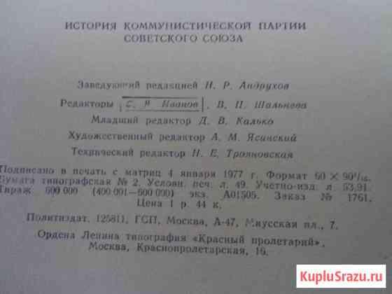 Ленин - Собрание сочинений (36 томов 41-50 гг Пушкин