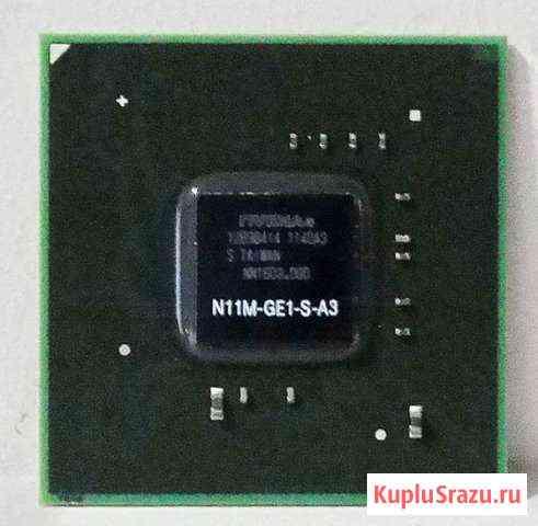 N11M-GE1-S-A3 видеочип nVidia GeForce GT210M Санкт-Петербург